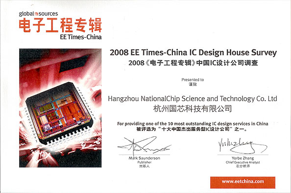 "NationalChip-NationalChip was awarded ""one of the 10 most ... on swiss alps house design, ming dynasty house design, dragon garden design, bohemian moon design, green energy house design, rice bowl design, french caribbean house design, dragon house design, maldives house design, united kingdom house design, tokyo house design, east coast house design, cuba house design, ancient greece house design, uganda house design, 19th century house design, panda kitchen design, burma house design, cooking house design, venezuela house design,"